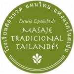 logo Esc. Masaje Tailandes 150x150 Expositores 2008