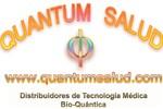 logo Quantum Salud 150x100 Expositores 2010